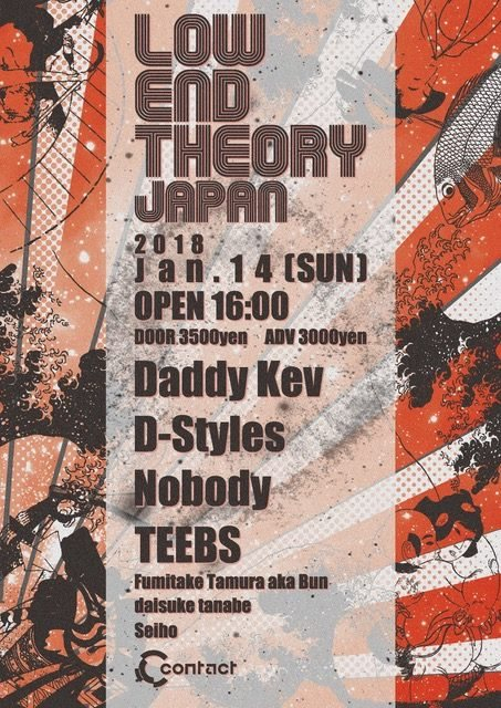 Low End Theory Japan - Flyer front