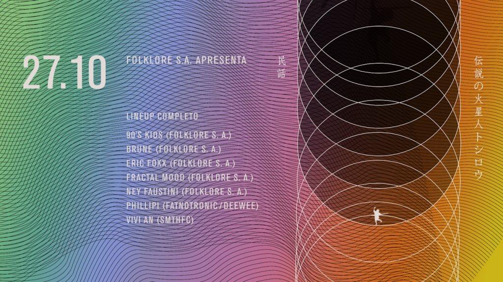 Folklore: 伝説の火星人トシロウ - Flyer front