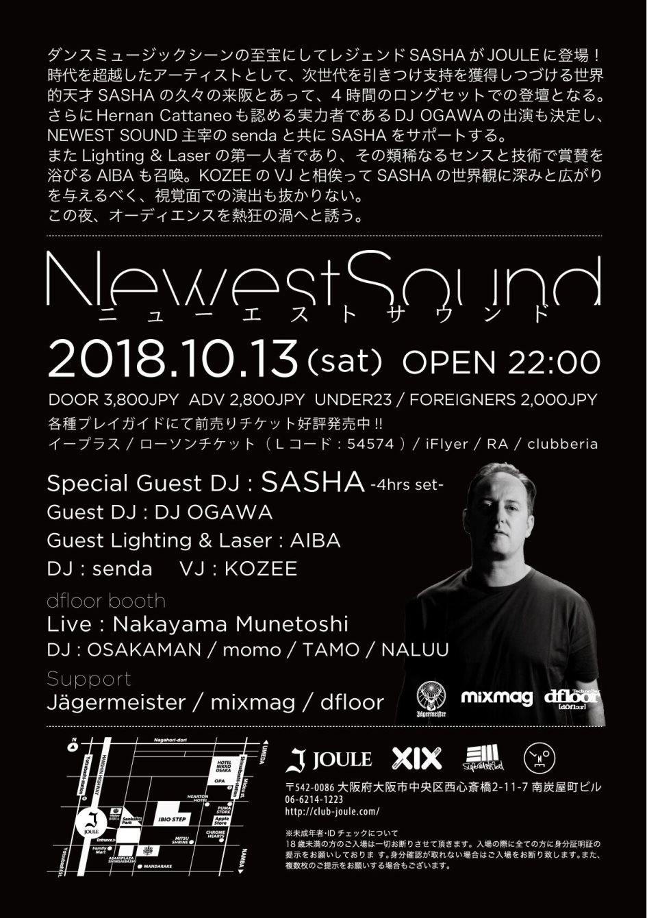 Newest Sound Feat.Sasha - Flyer back