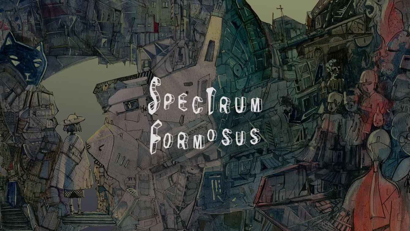 Spectrum Formosus 2018 - Flyer front