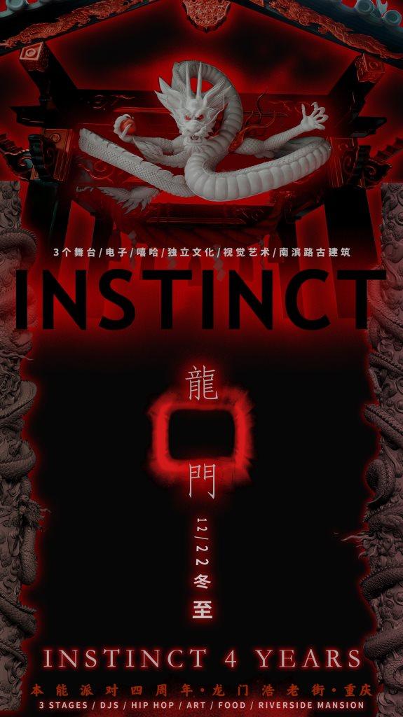 Instinct - 4 Years - Flyer front