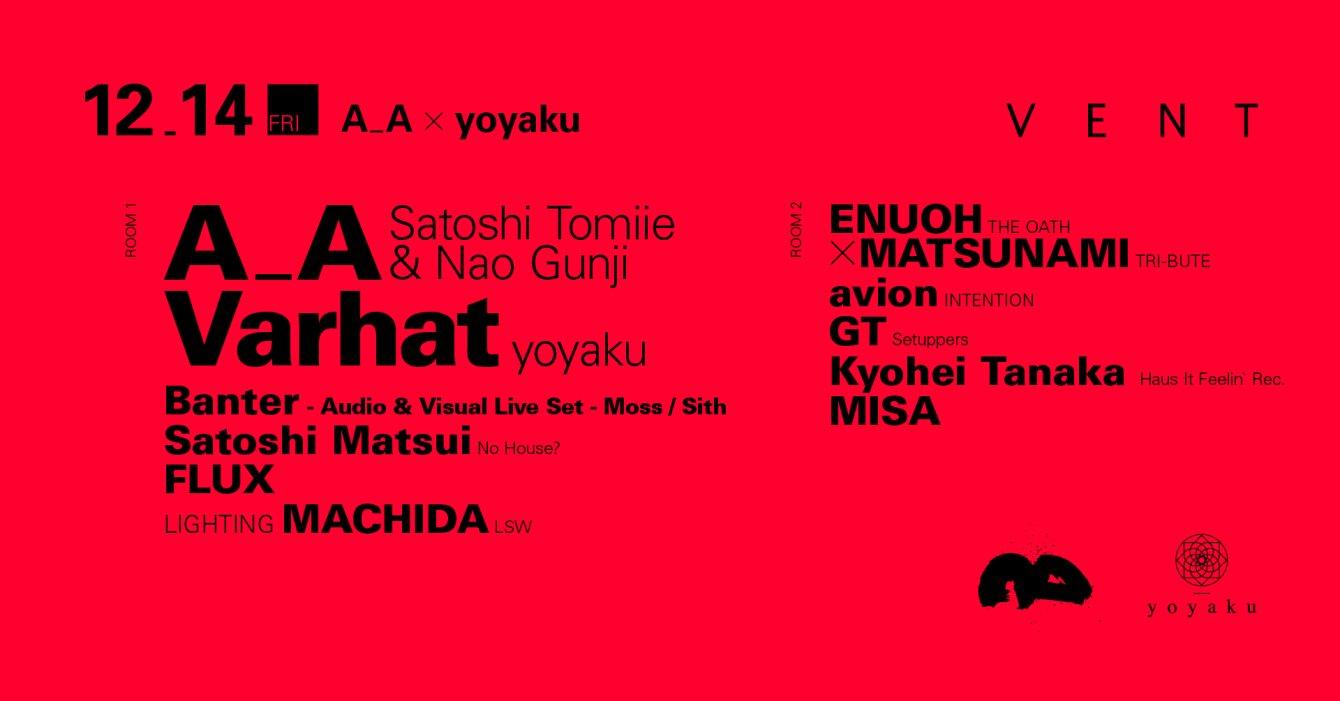 A_A x Yoyaku - Flyer front