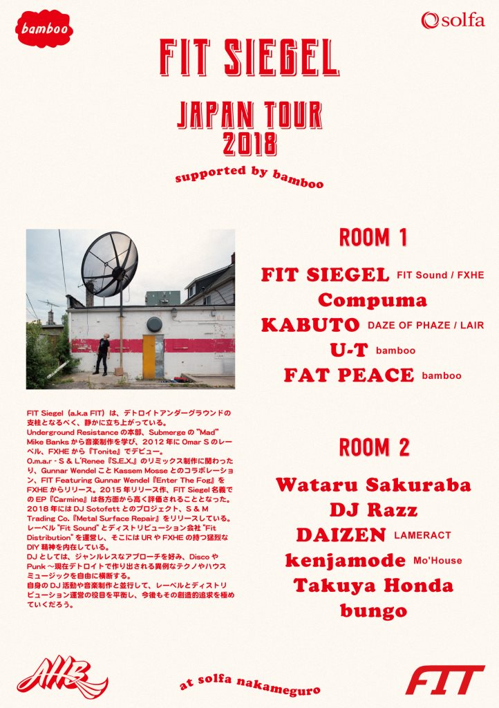 FIT Siegel Japan Tour -Supported by Bamboo- - Flyer back