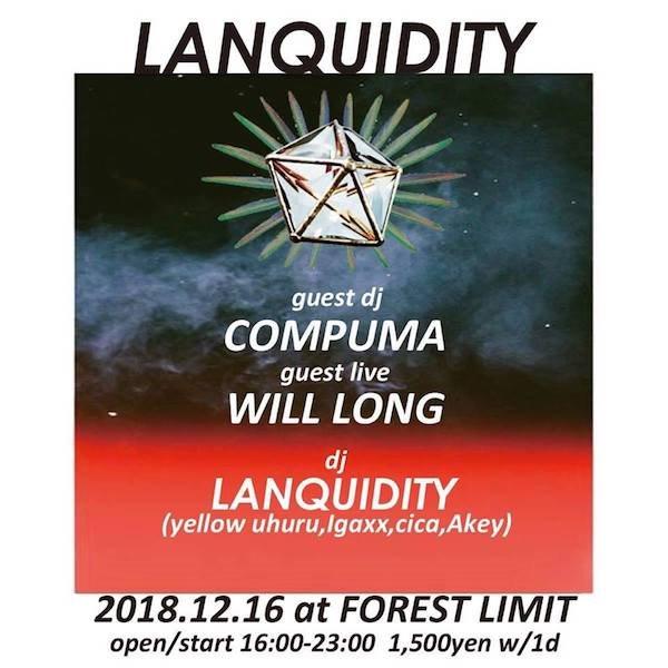 Lanquidity - Flyer front