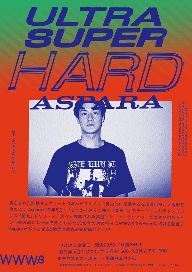 Ultra Super Hard - Aspara 5hour - - Flyer back