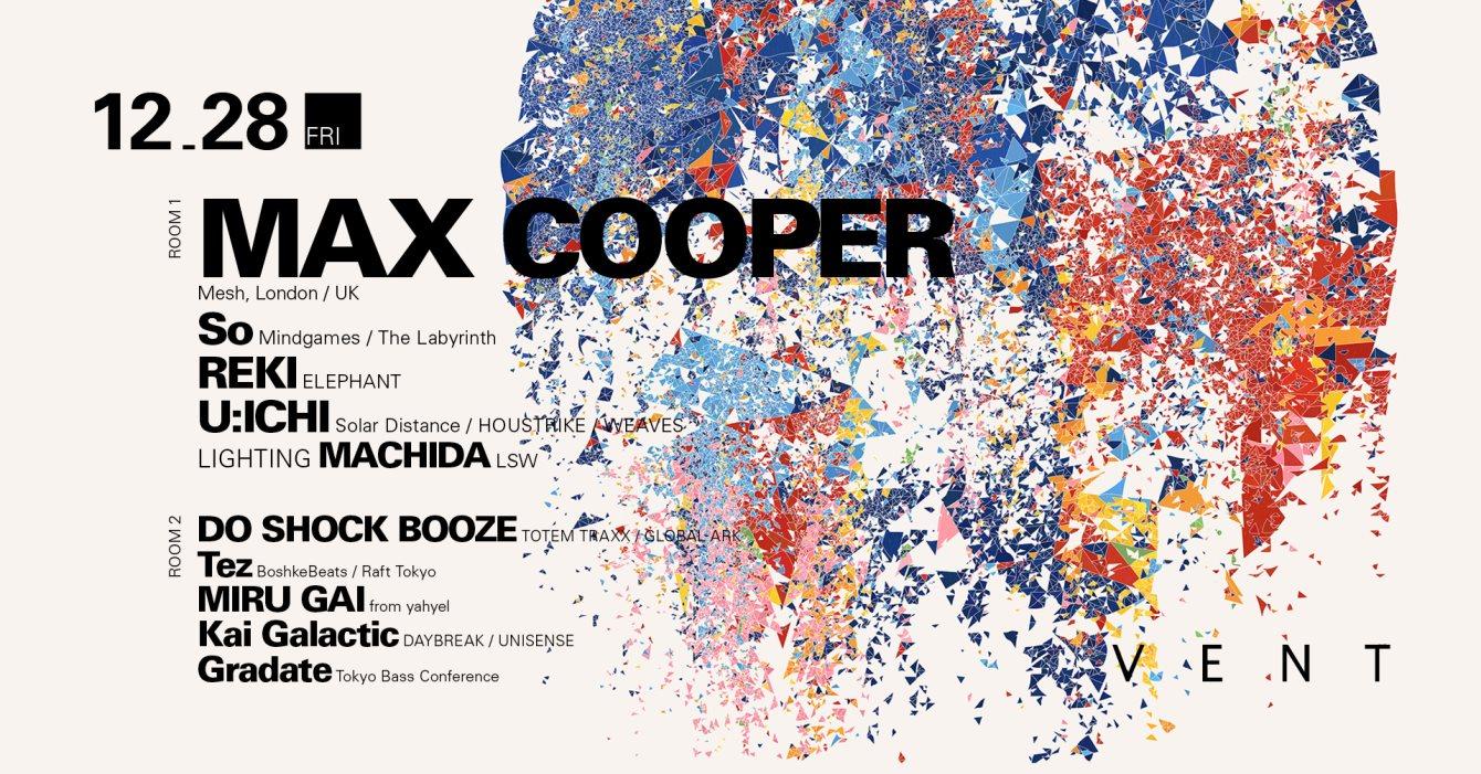 Max Cooper - Flyer front