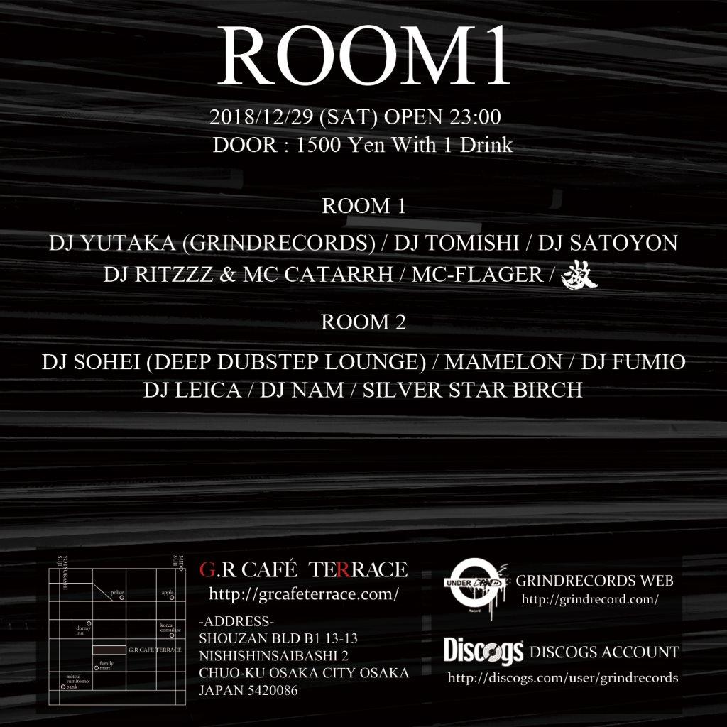 Room 1 - Flyer back