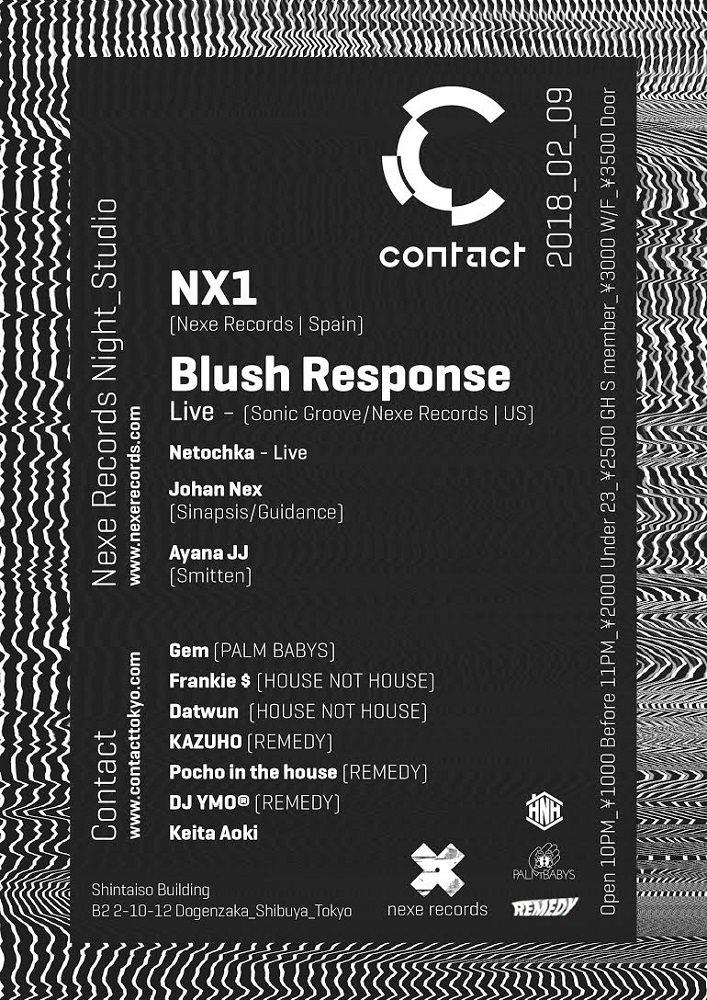 Nexe Records Night - Flyer front