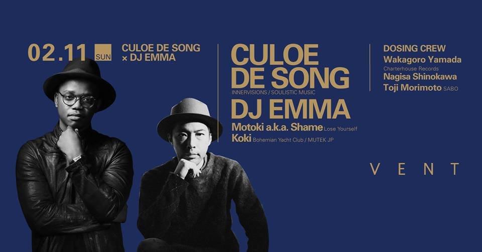 Culoe De Song × DJ Emma - Flyer front