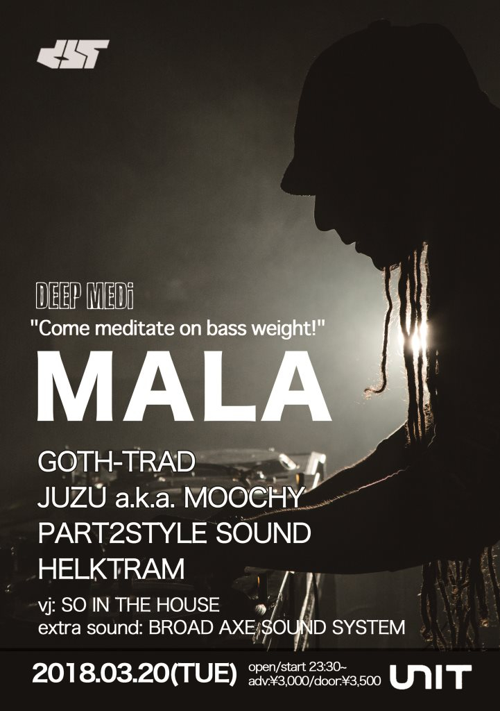DBS Special Feat. Mala - Flyer front