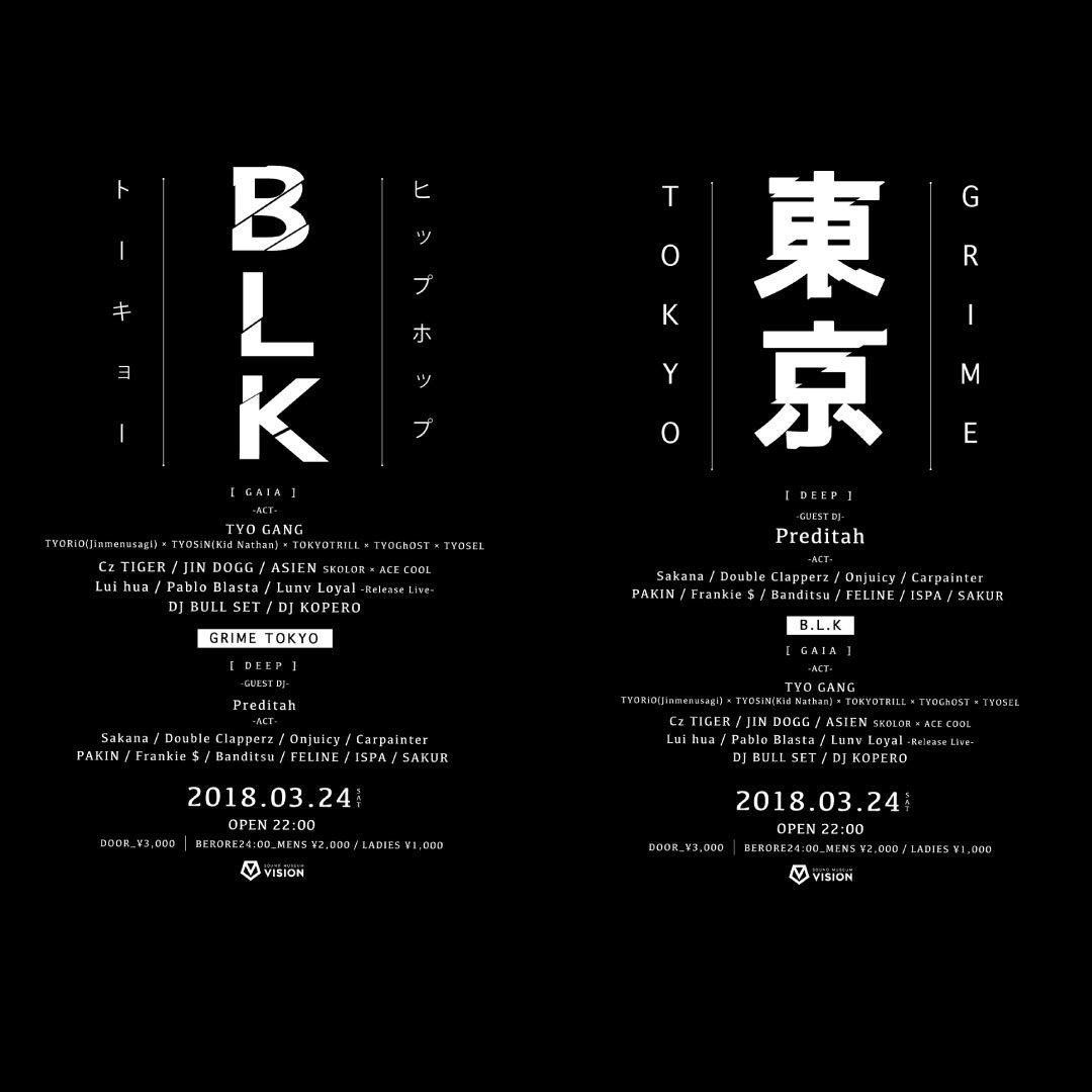BLK / Tokyo Grime feat.Preditah - Flyer front