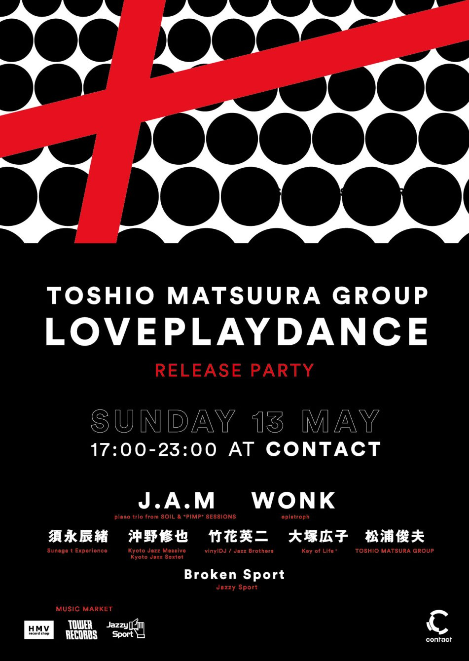 """Toshio Matsuura Group """"LOVEPLAYDANCE"""" Release Party - Flyer back"""