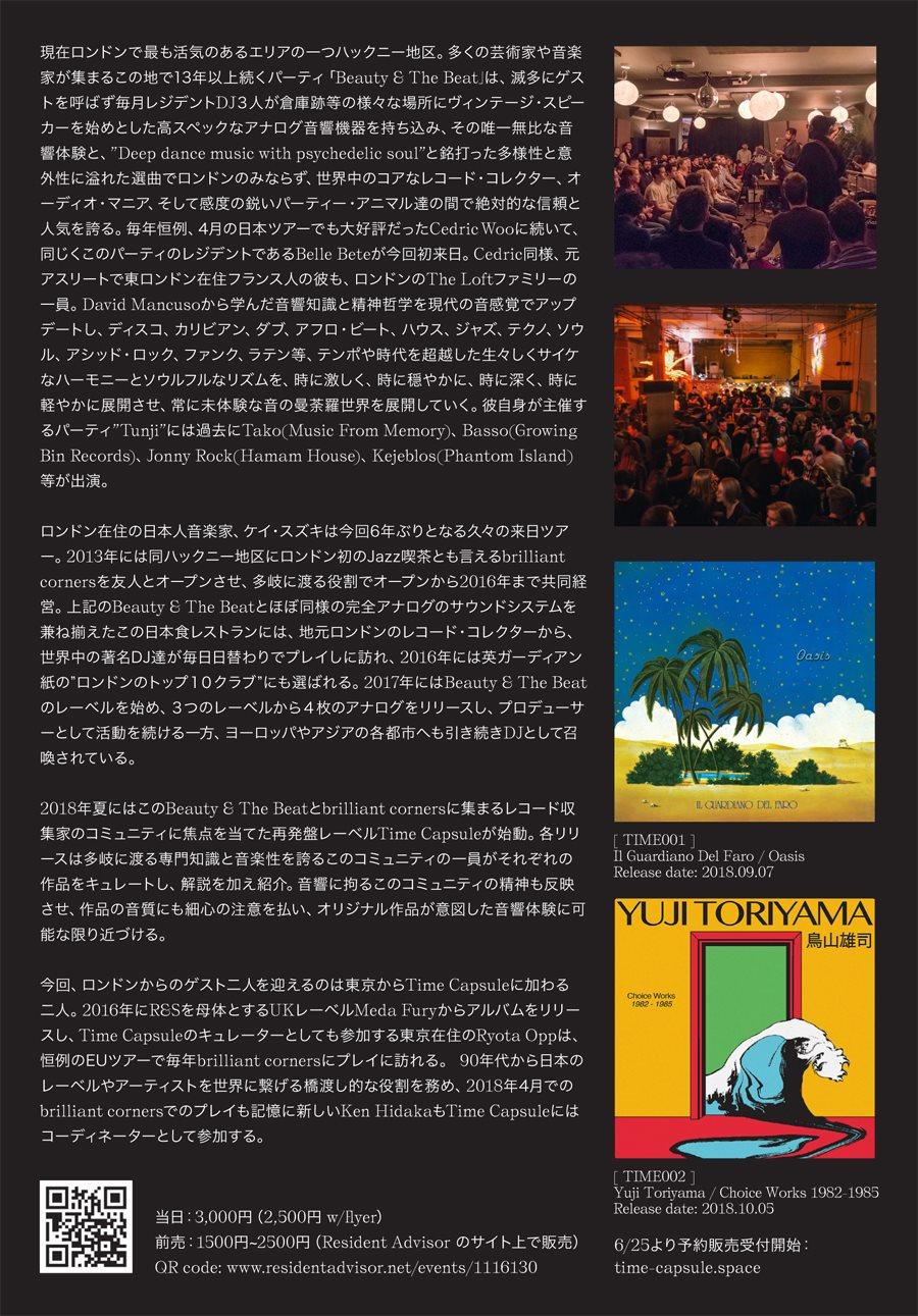 Time Capsule: Label Launch with Belle Bete, Kay Suzuki, Ryota Opp & Ken Hidaka - Flyer back