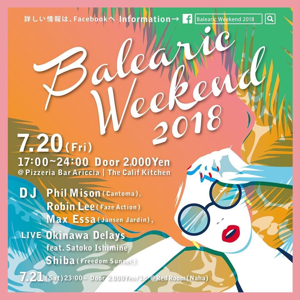 Balearic Weekend 2018 Mihama - Flyer front