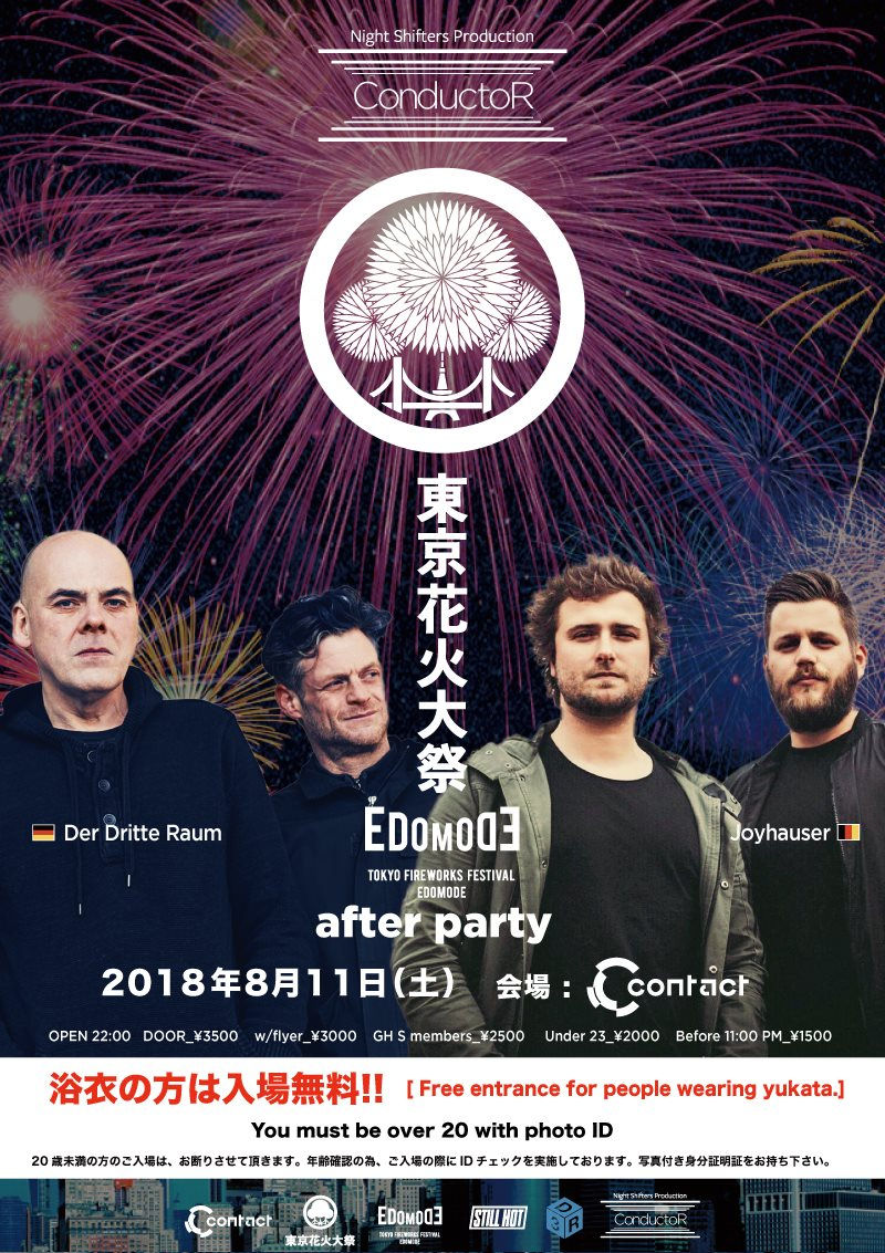 Conductor '東京花火大祭 -Edomode- After Party' Feat.Der Dritte Raum, Joyhauser, Maurice Fulton - Flyer front