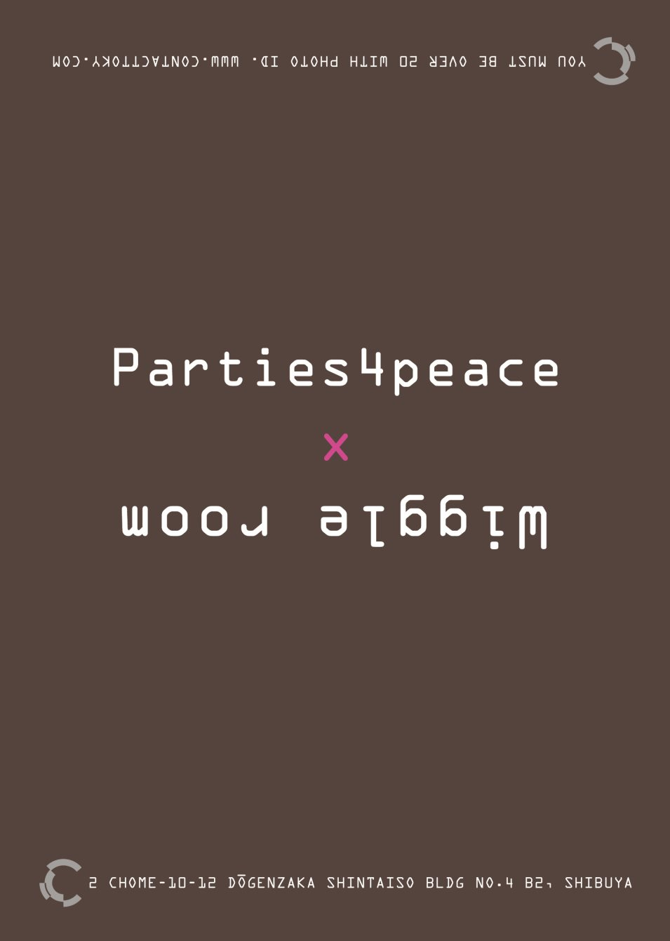 Wiggle Room + Parties4peace present Colab Vol. I Feat. Pier Bucci - Flyer back