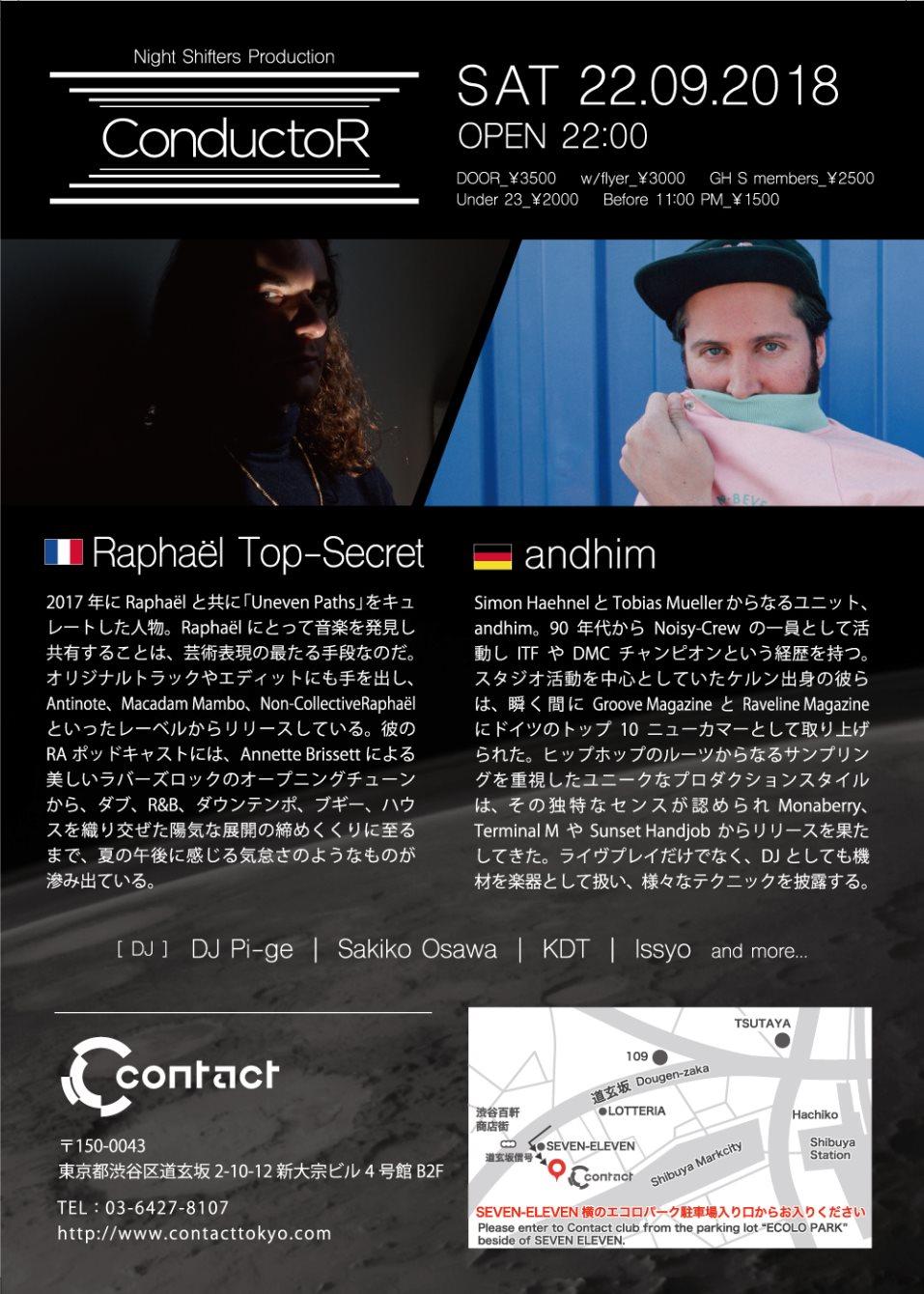 Conductor Feat. Andhim, Raphaël Top-Secret - Flyer back