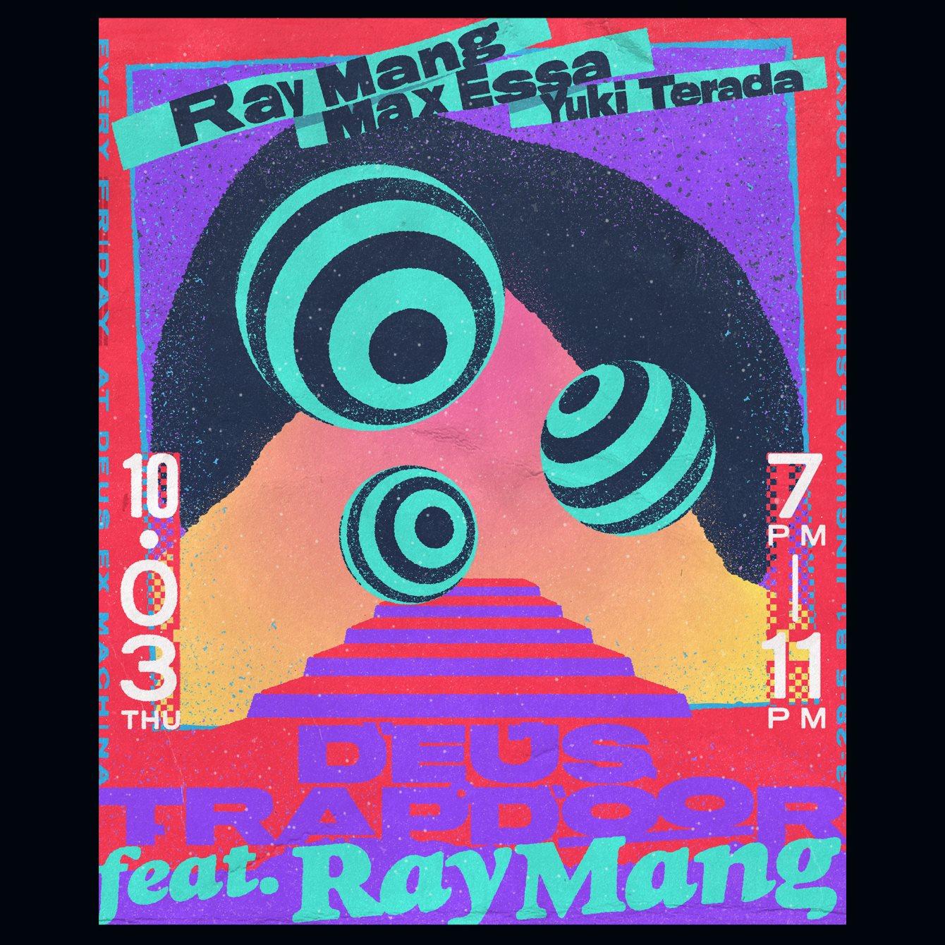 Deus Trapdoor Feat. Ray Mang - Flyer front