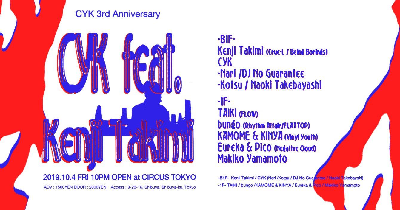 CYK feat. Kenji Takimi - Flyer front