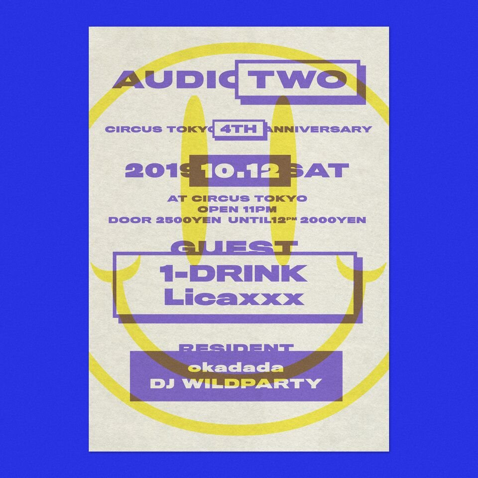 Audio Two - Flyer front