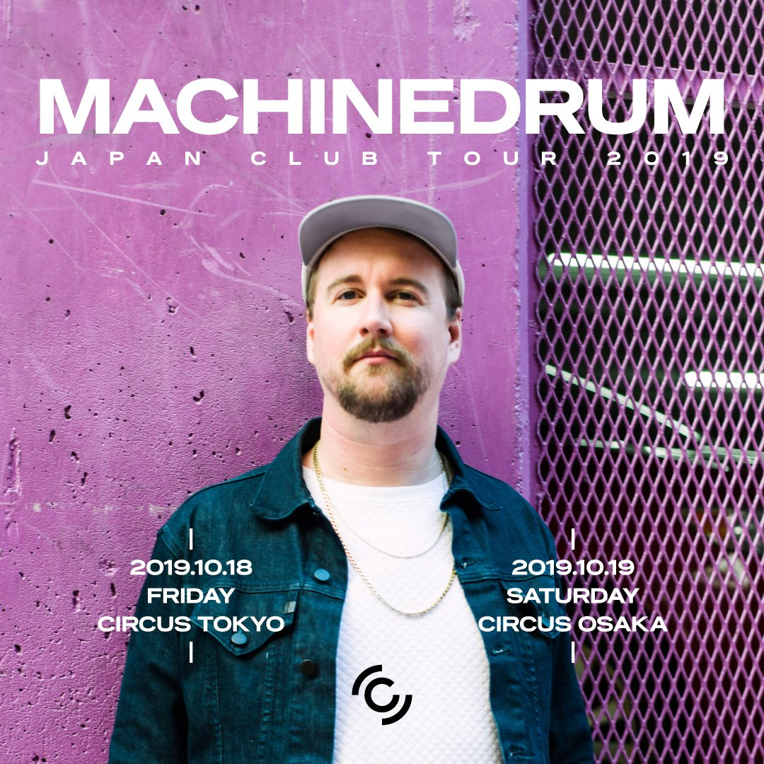 Machinedrum Japan Tour 2019 supported by Cocalero - Flyer front