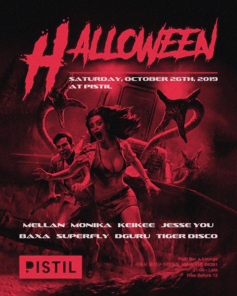 Halloween - Flyer front