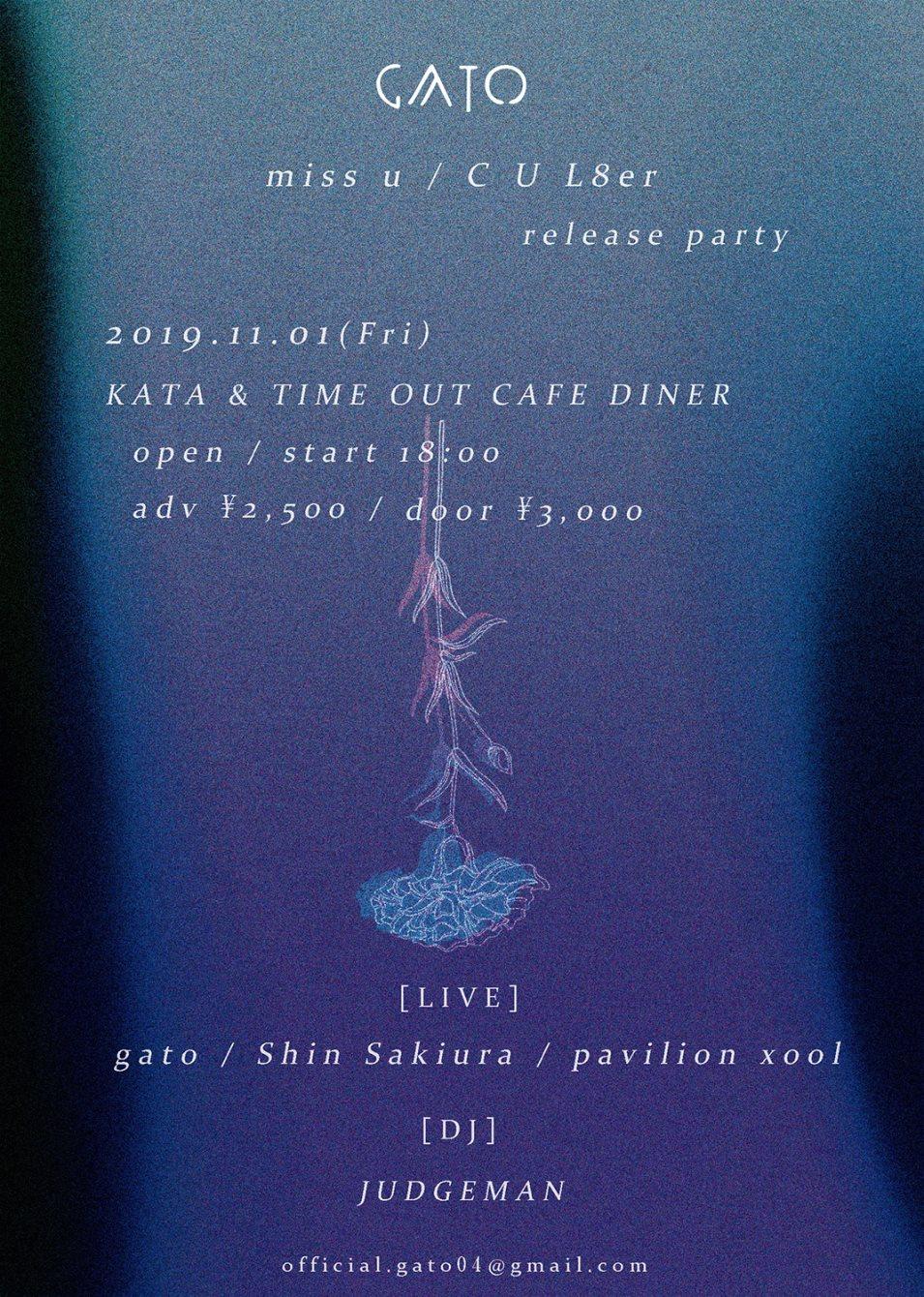 -Gato Miss U / C U L8er EP Release Party- - Flyer front