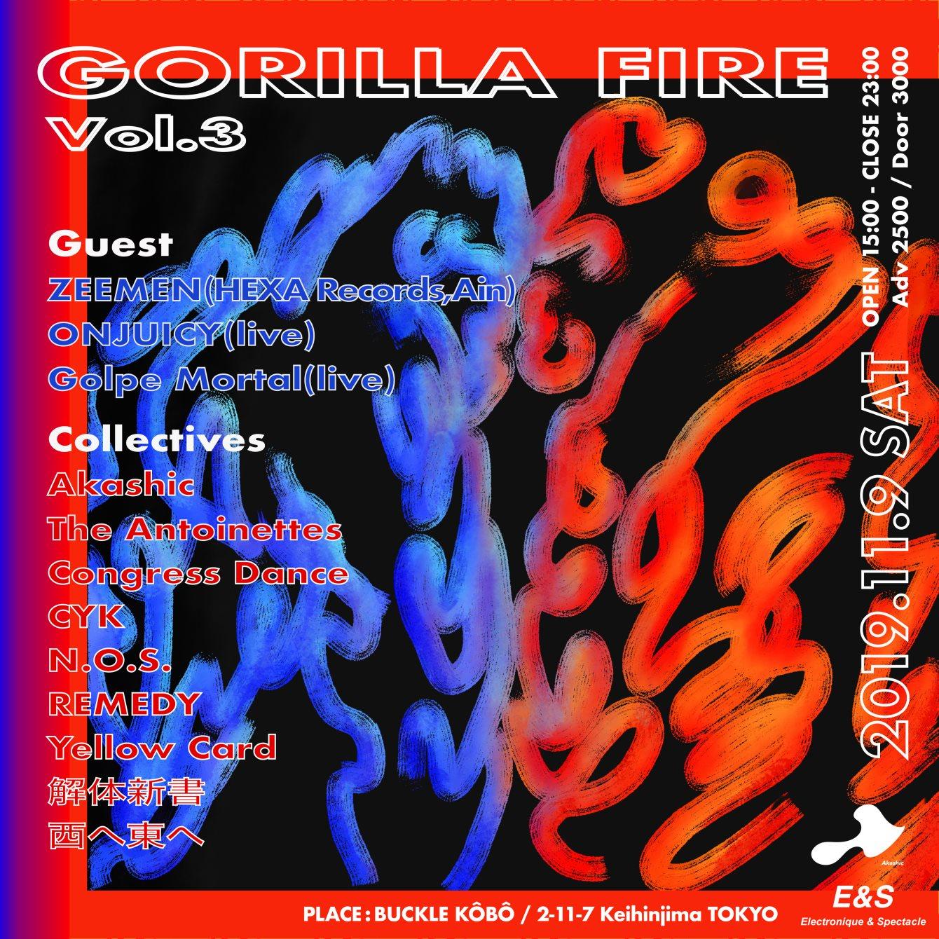 Gorilla Fire - Flyer front