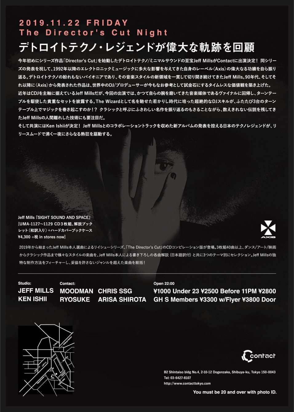 Jeff Mills - The Director's Cut Night - - Flyer back