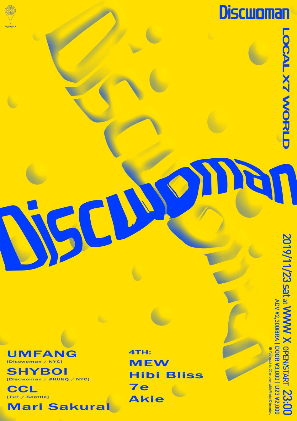 Local X7 World Discwoman with Umfang & Shyboi & CCL - Flyer front