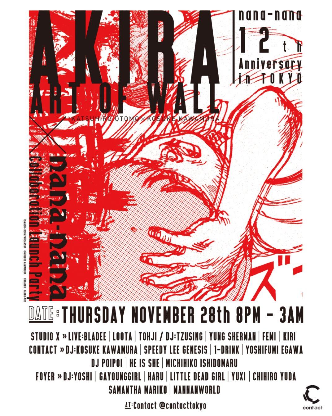 Akira Art of Wall x Nana-Nana Collaboration Launch Party - Nana-Nana 12th Anniversary in Tokyo - Flyer front