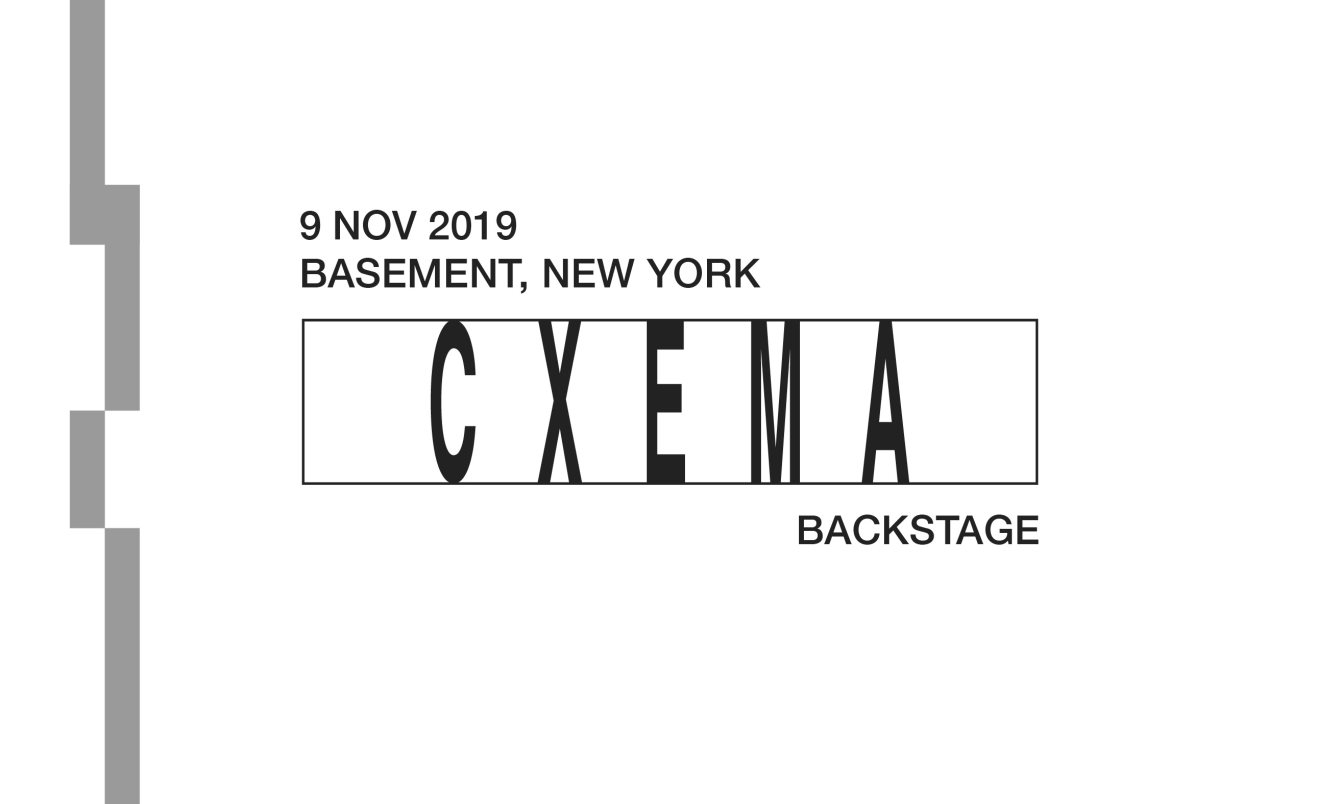 Cxema Backstage - Flyer front