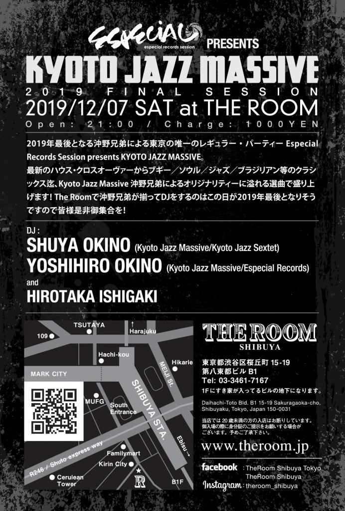 Especial Records Session presents Kyoto Jazz Massive -2019 Final Session- - Flyer back