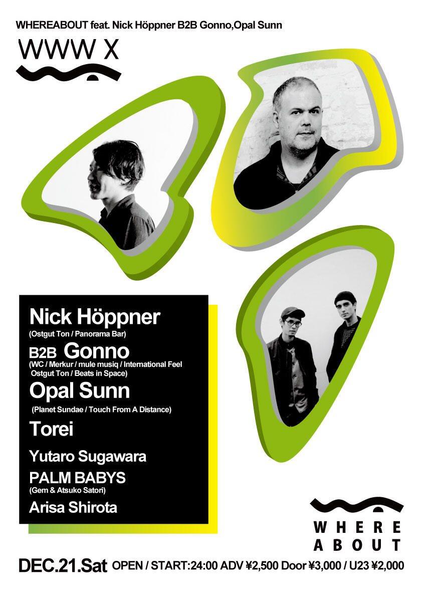 Whereabout Feat.Nick Höppner B2B Gonno & Opal Sunn - Flyer front