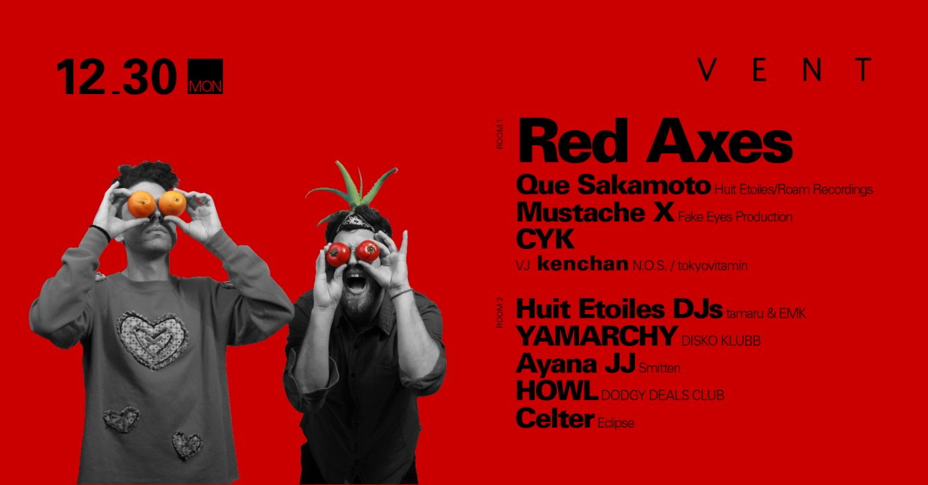 Red Axes - Flyer front