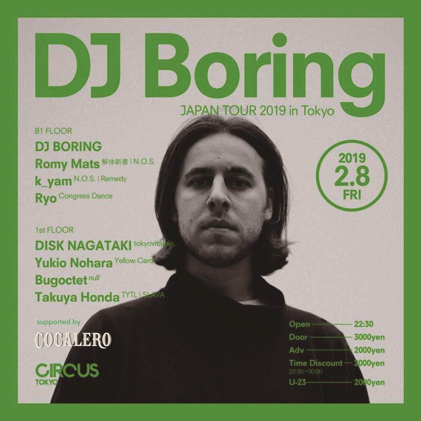 DJ Boring Japan Tour 2019 in Tokyo - Flyer front