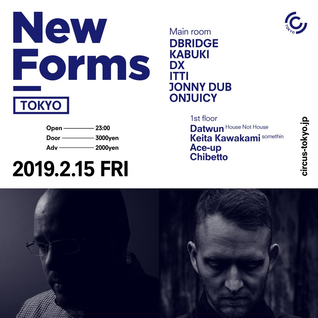New Forms - Flyer front