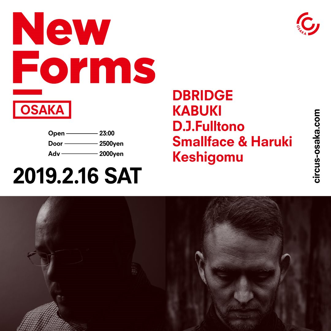 Newforms in Osaka - Flyer front