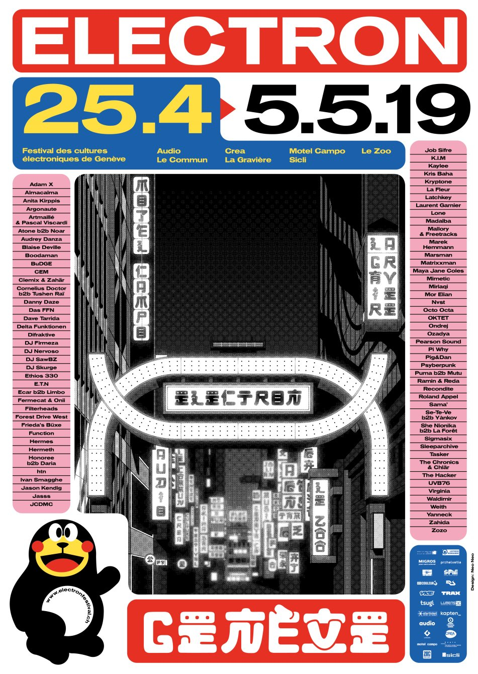 Electron Festival 2019 // Week-end 1 // Day 3 - Flyer front
