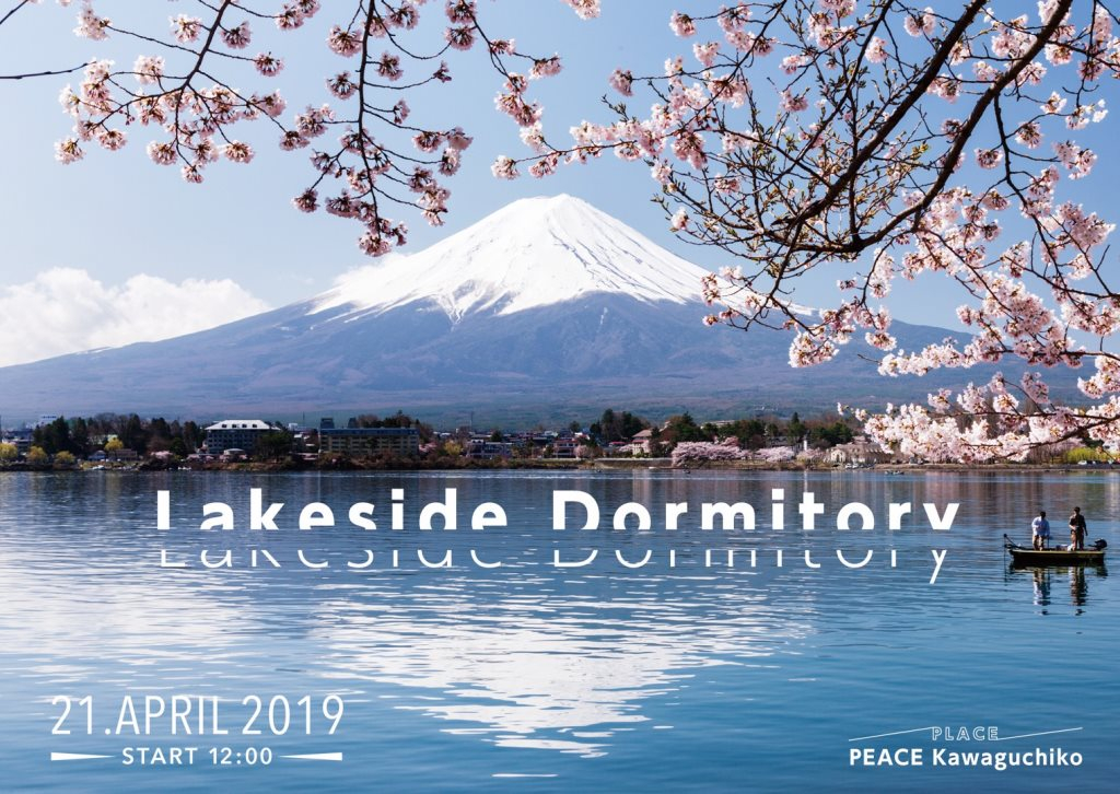 Lakeside Dormitory - Flyer front