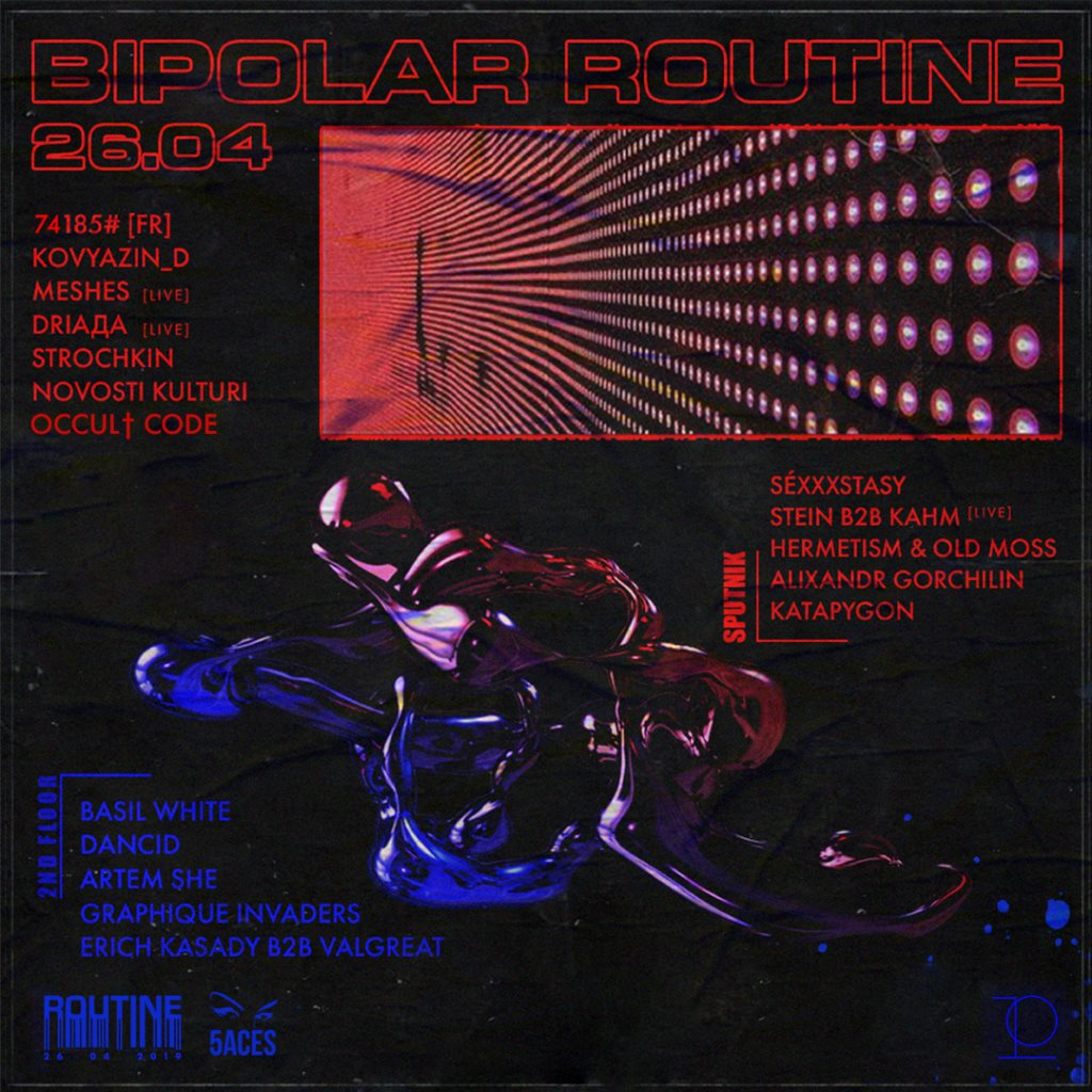 Bipolar Routine with 74185 - Flyer front