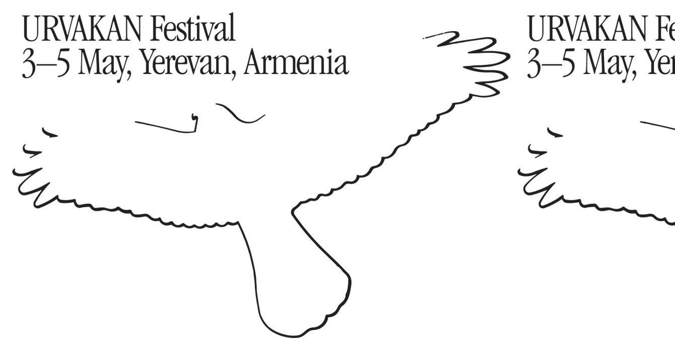 Urvakan Festival 2019 - Flyer front