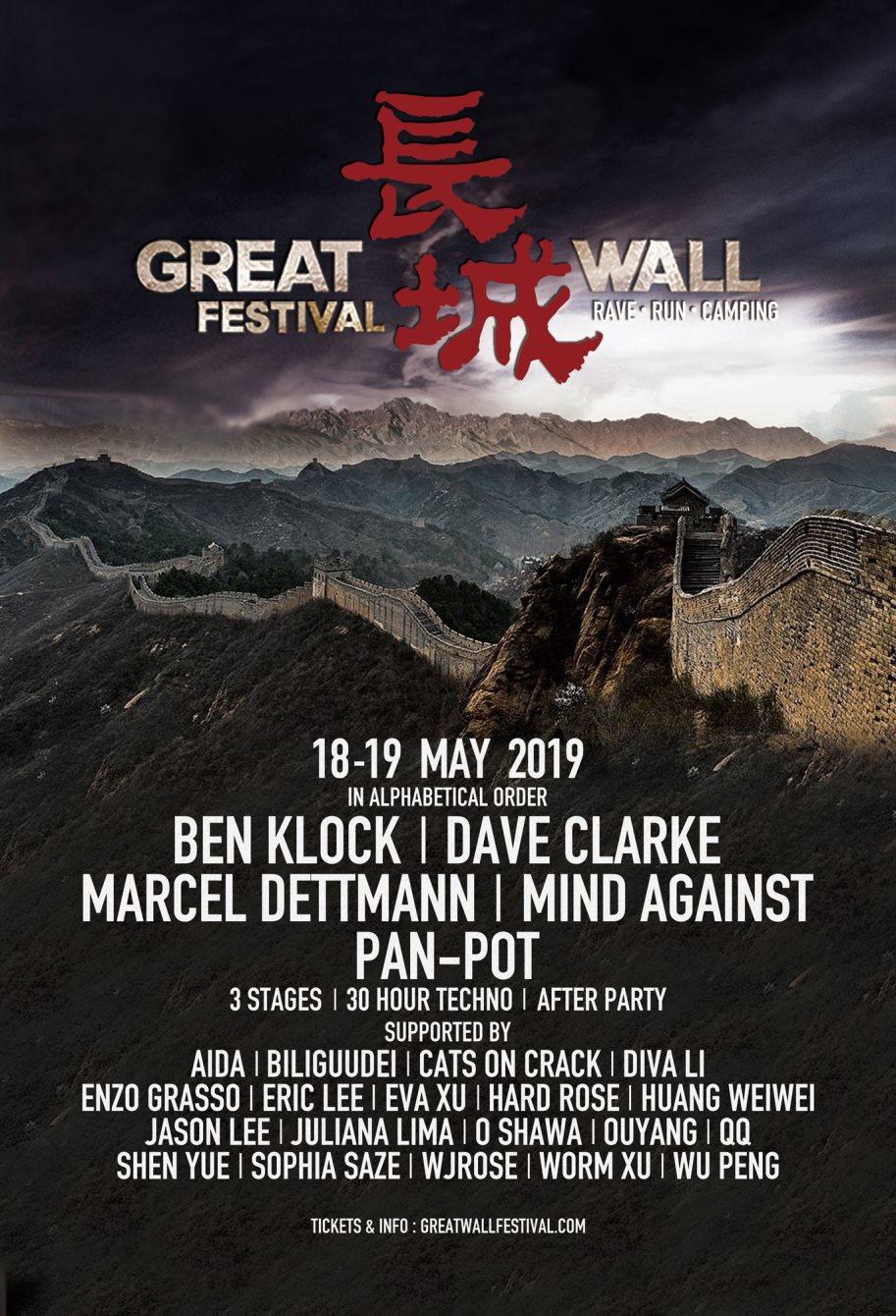 Great Wall Festival 2019 - Flyer back