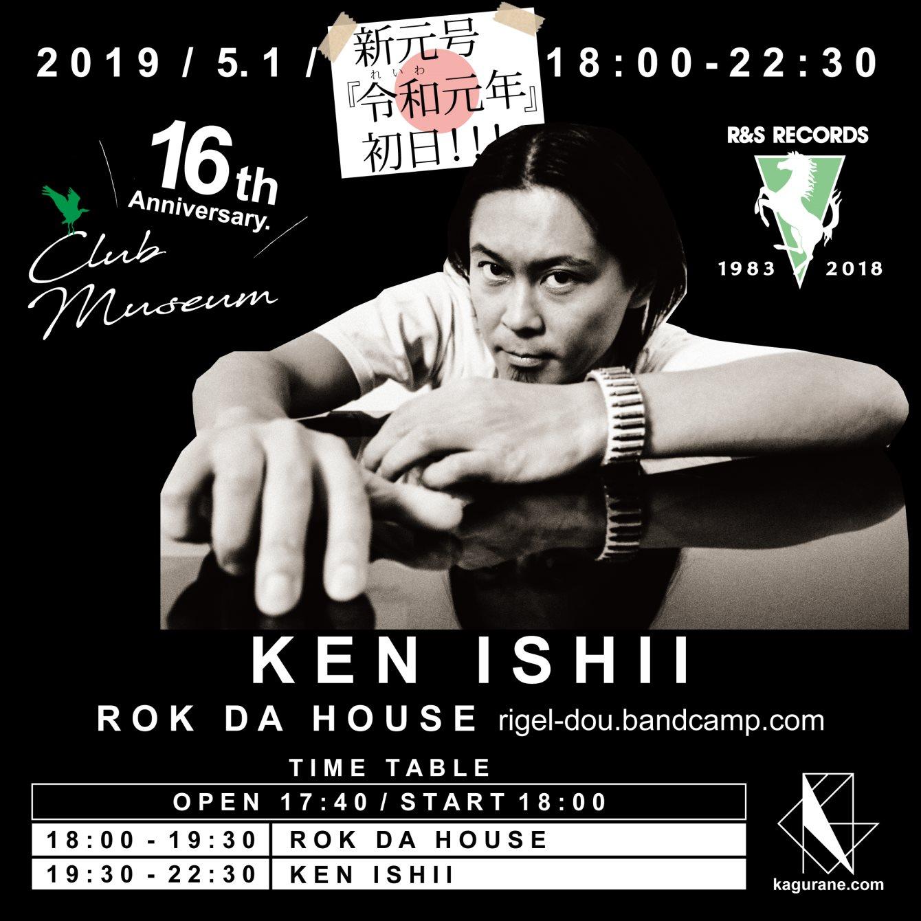 Club Museum 16th Anniv. / Ken Ishii / R&S 1983 - 2018 - Flyer back