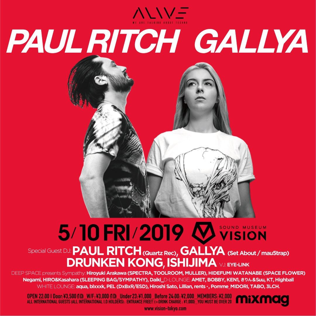 Alive Feat. Paul Ritch & Gallya - Flyer front