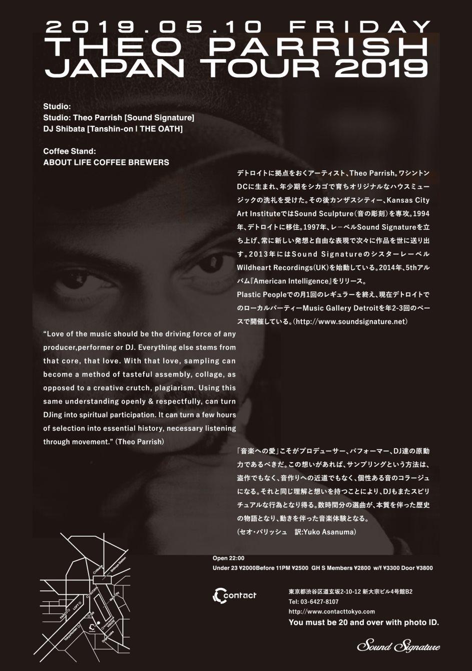 Theo Parrish Japan Tour 2019 - Flyer back