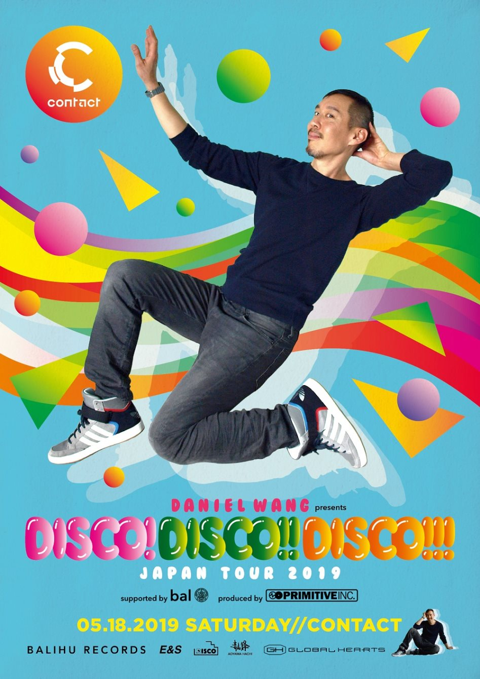 Daniel Wang presents DISCO! DISCO! DISCO! Supported by bal - Flyer front