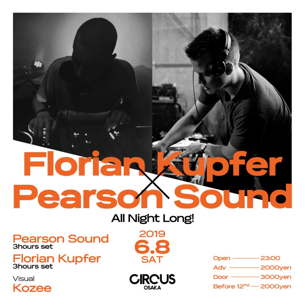 Florian Kupfer ×Pearson Sound All Night Long - Flyer front