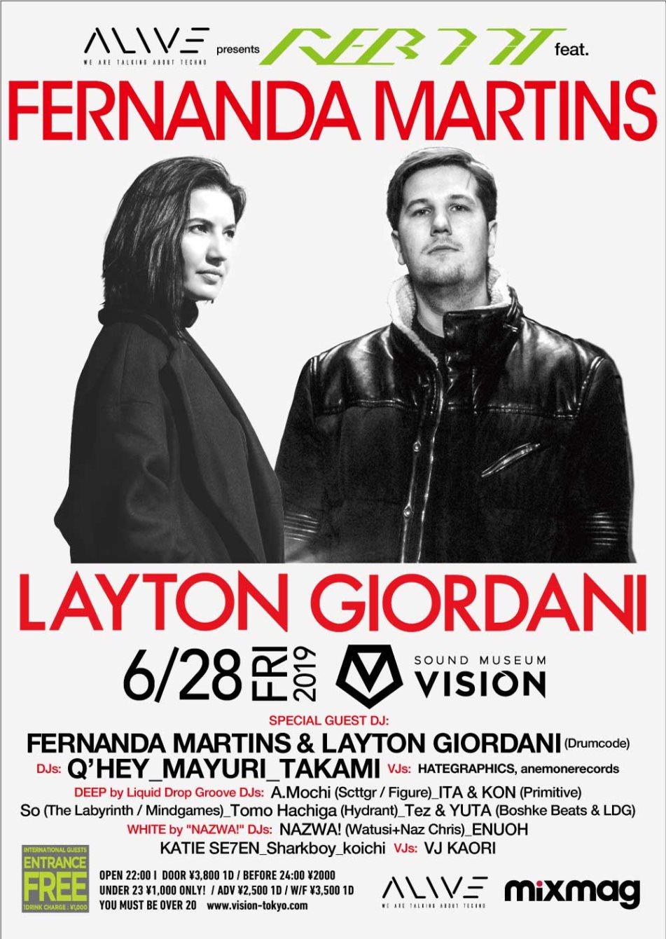 Alive presents Reboot Feat. Fernanda Martins & Layton Giordani - Flyer front