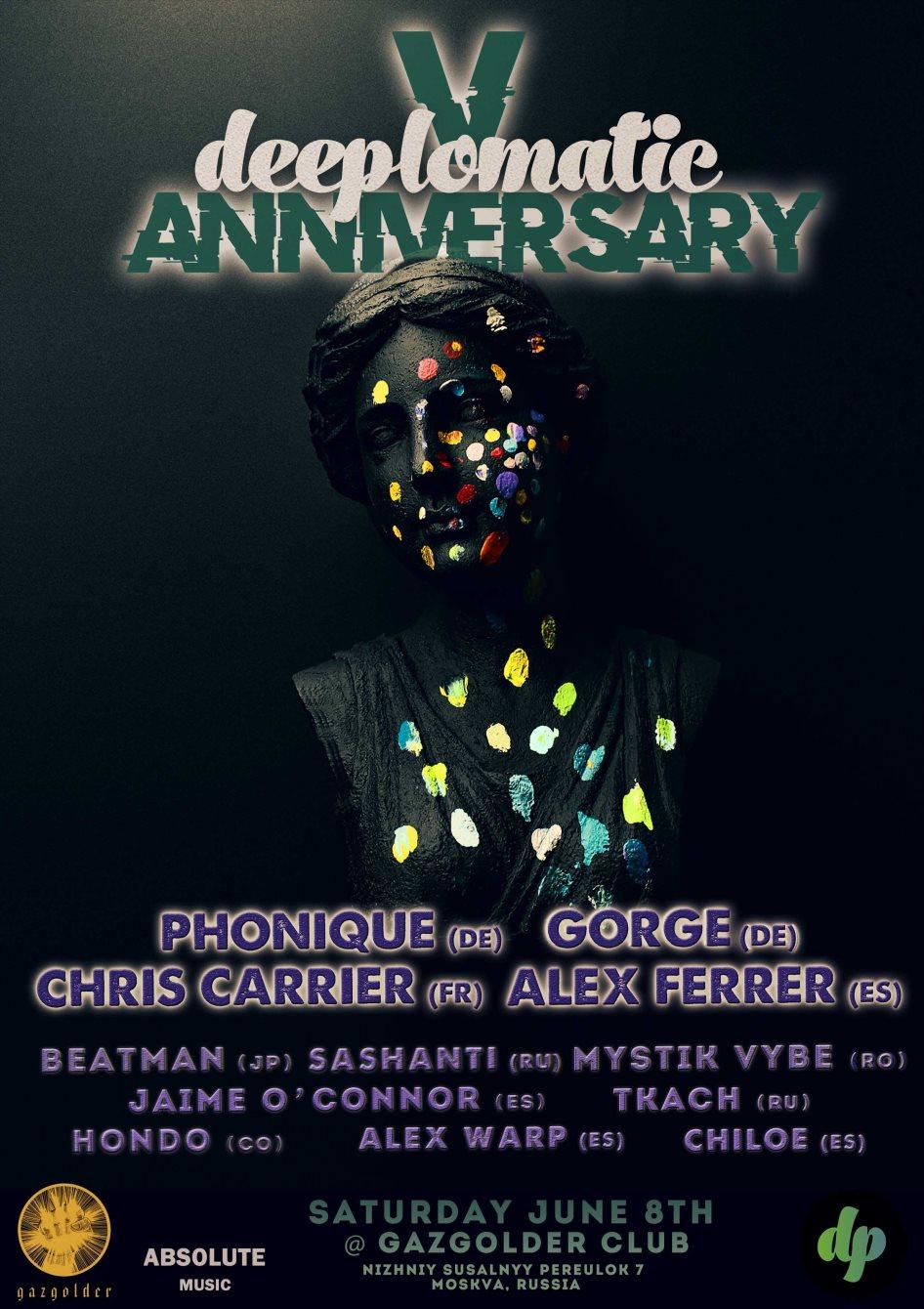 Deeplomatic V Anniversary - Flyer back